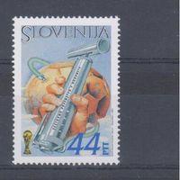 [525] Словения 1994.Спорт.Футбол.