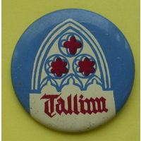 Таллин. А-8.