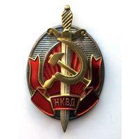 НКВД реплика
