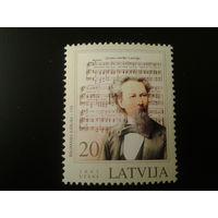 Латвия. 2005г. Композитор.