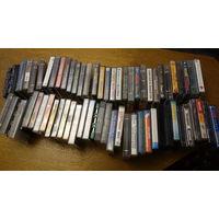 Касеты с музыкой разные (30 штук)