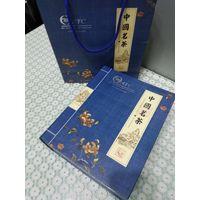 Интересная подарочная коробка для чая