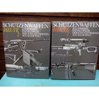 Книги по оружию