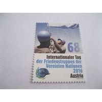 Марки Австрии 2016 г.