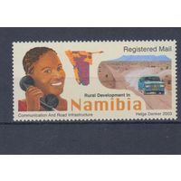 [1577] Намибия 2003. Техника.Связь.Автомобиль. MNH