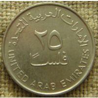 25 филс 1998 ОАЭ