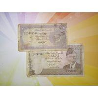 Пакистан 2 и 5 рупий 1986г