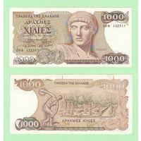 Банкнота Греция 1000 драхм 1987 XF/AU Аполлон 432311