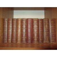 А.С.Пушкин.Полное собрание сочинений в 10 томах