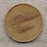 Жетон / Deith Leisure - Индустрия Развлечений / 10р / большой