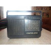 """Радиоприёмник """"Гиала-410"""" (СССР) 1984 год."""