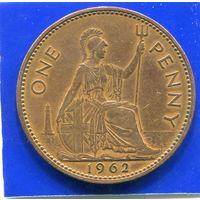 Великобритания 1 пенни 1962