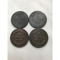 2 копейки 1909,1880,1877,1884