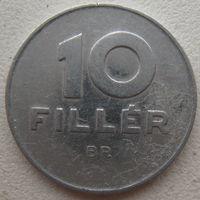 Венгрия 10 филлеров 1970 г.