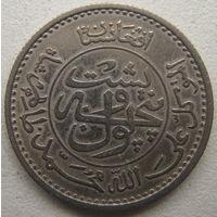 Афганистан 25 пул 1937 г. Медно-никелевый сплав