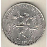 Польша 20 злотый 1979 Международный год детей