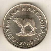 Македония 1 денар 2008
