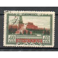 25 лет со дня смерти В.И. Ленина СССР 1949 год 1 марка