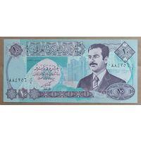 10 динар 1992 года - Ирак - UNC