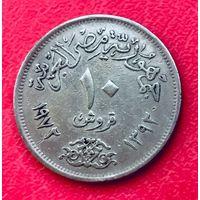 10-01 Египет, 10 пиастров 1972 г.