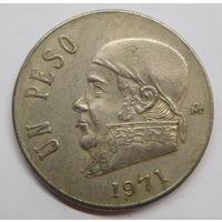 Мексика 1 песо 1971 г