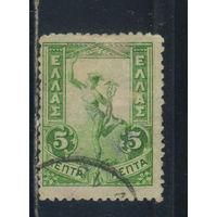 Греция Кор 1901 Гермес Стандарт #128