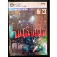 Игры Wolfenstein (антология)