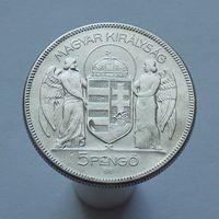 Венгрия 5 пенго 1930 Адмирал Хорти