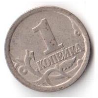 1 копейка 2006 СПМД СП РФ Россия