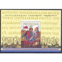 Украина евангелие религия