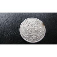 Египет 2 пиастра 1917  ( серебро )