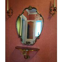 Антикварный комплект в прихожую.Барок стиль. Зеркало настенное в бронзе. 2 бра.Настенные подсвечники.