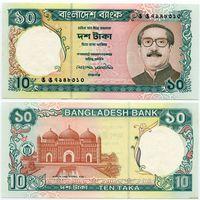 Бангладеш. 10 така (образца 1997 года, P33, UNC)