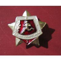 СССР: воин-спортсмен, 1 разряд