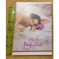 Каталог Папилио Papilio 2010 год 68 страниц