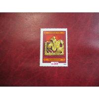 Марки национальные сокровища 1992 год Таджикистан