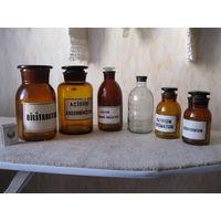 Лот старых красивых аптечных бутылочек. СССР, вторая половина прошлого века.