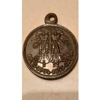 Медаль Крымская война