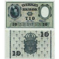 Швеция. 10 крон (образца 1957 года, P43e, подпись 2, XF)