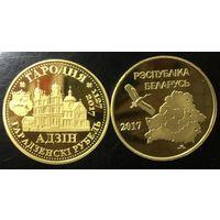 """Новинка! Проект """"113 ГОРОДОВ"""" - 1 Гродненский  рубль"""