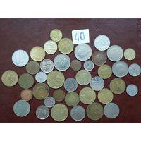 40 монет мира