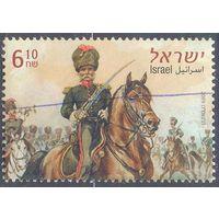 Израиль лошадь всадник оружие