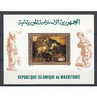 Живопись. Рембрандт. Мавритания. 1980. 1 блок б/з. Michel N бл28 (6,5 е)