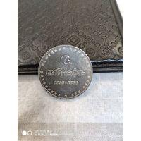 Монетовидный жетон сибнефть 1995-2000 серебро 999