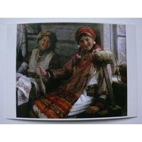 Современная открытка, Сычков Федот, За работой. Подруги, 2013, чистая (изд. Россия).