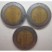 Мексика 1 песо 2005, 2008, 2010 гг. Цена за 1 шт. (g)