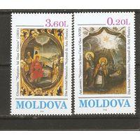1994 Молдавия Рождество