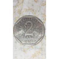 Франция 2 франка 1979