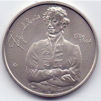 Венгрия, 2000 форинтов 2014 года. Фай Андраш, 150 лет со дня смерти.