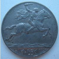 Албания 1 лек 1931 г.